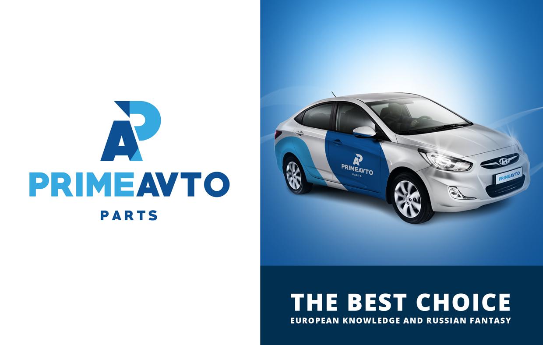 Prime Avto Parts Logo
